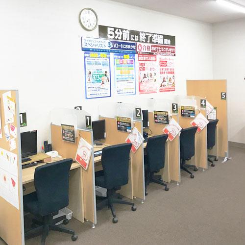 ハロー パソコン 教室 講座のご紹介 - ハロー!パソコン教室